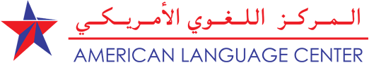 American Language Center Tanger